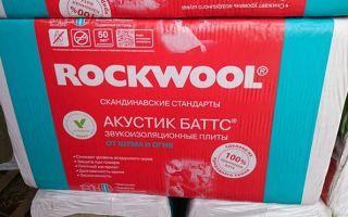 Роквул Акустик Баттс — Особенности применения и инструкция по монтажу звукоизоляции