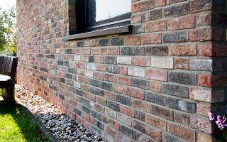 Выбор и особенности керамической фасадной плитки
