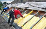 Пошаговая инструкция по выполнению шумоизоляции крыши